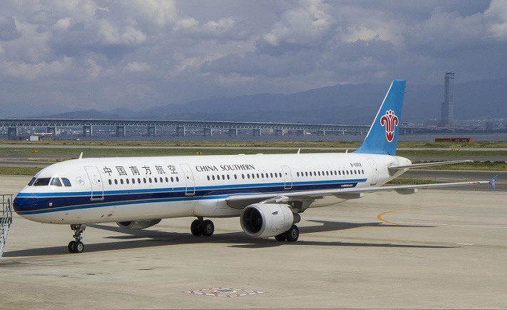 Airline Luggage Size Restrictions for china southern